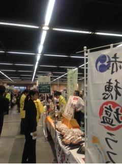 5つほし内覧会.JPG