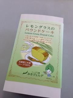 レモングラスパウンドケーキ2.JPG