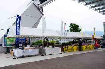 阪神競馬場出店.jpg
